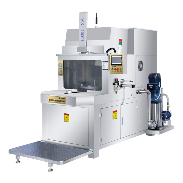 深圳WX-1000H零部件智能清洗机