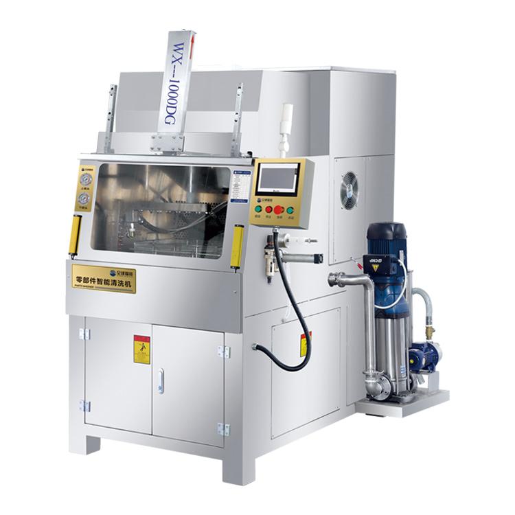 深圳WX-1000DG零部件智能清洗机