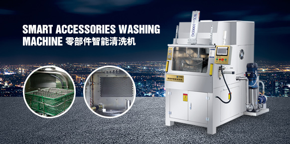 超声波自动清洗机工作时发出嗡嗡声的原因