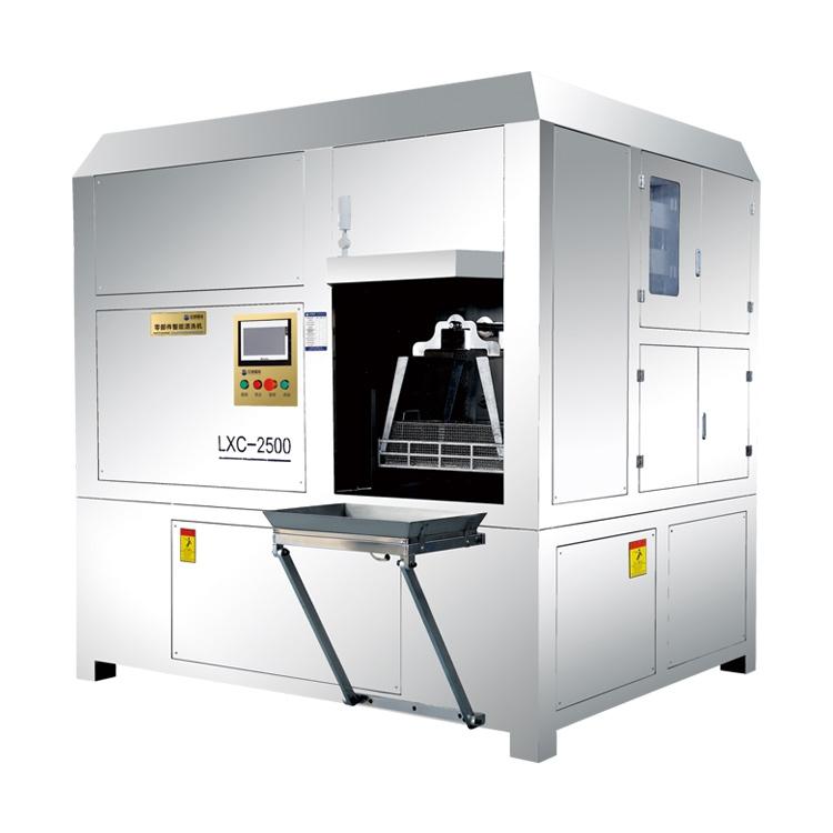 LCX-2500零部件智能清洗机