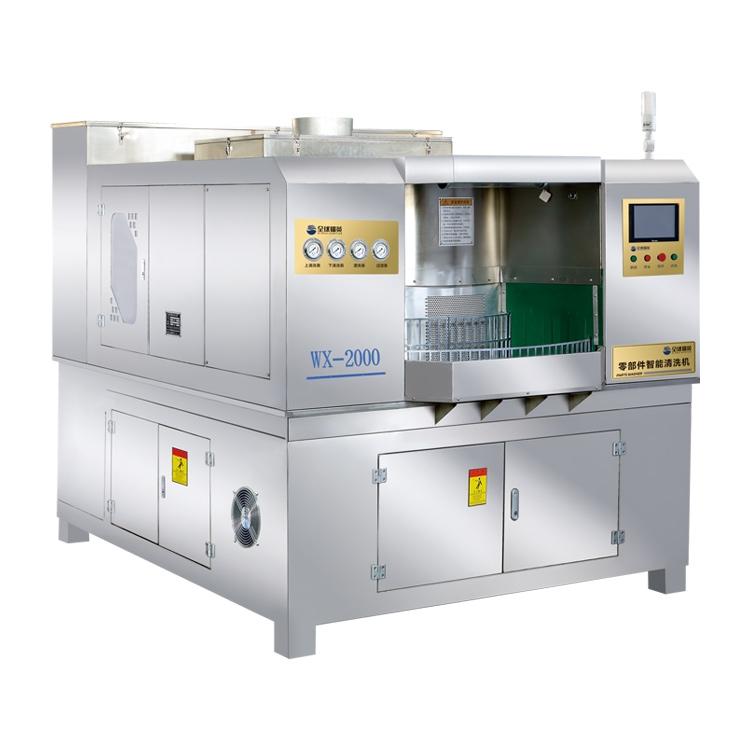 WX-2000零部件智能清洗机