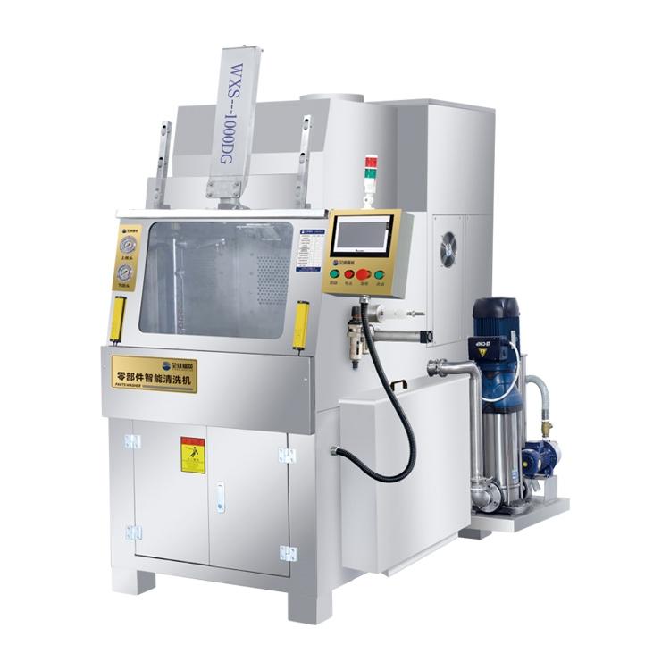 WXS-1000DG双道清洗零部件智能清洗机