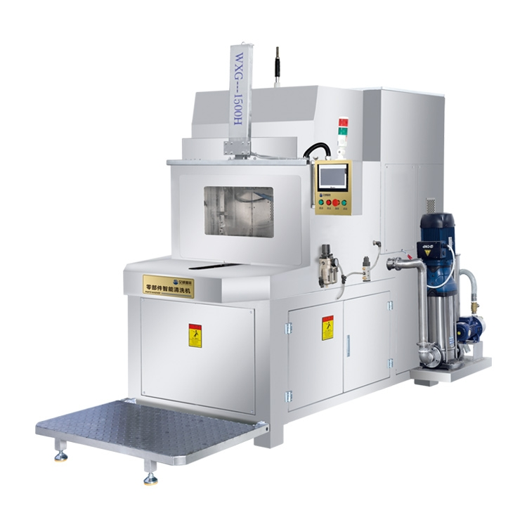 WXG-1500H零部件智能清洗机